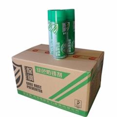 厂家授权批发 奇强宝钢绿色防锈油 B-38 超长防锈功能