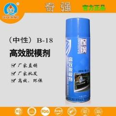 厂家授权批发 干性脱模剂 注塑离型剂 宝钢模具脱模剂B18