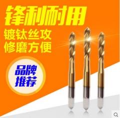 机用丝锥高速钢机用镀钛螺旋丝攻螺旋槽丝锥高品质M2.0-16.0mm