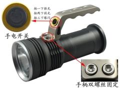 JW7103防爆强光工作灯 手提式强光探照灯 充电
