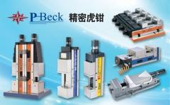 原装进口 精密工具虎钳 CNC数控机床 机床加工