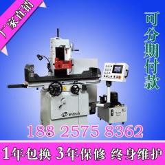 佛山顺德数控无心磨床价格e-tech台湾进口精密平面磨床生产厂家