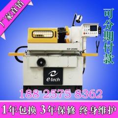 浙江宁波数控无心磨床价格e-tech欧洲立式双端面磨床生产厂家