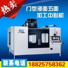 深圳龙华台湾高明机床高速立式龙门加工中心机三轴机械设备生产厂家
