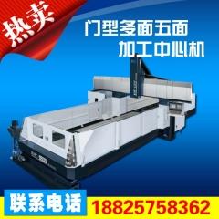 佛山禅城台湾高明机床立式龙门加工中心机三轴机械设备KOVA卧式五轴加工中心生产厂家
