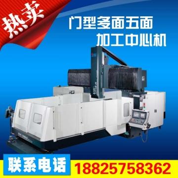 广东珠海台湾高明机床高速立式龙门加工中心机三轴机械设备KOVA天车式五轴加工中心