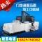 中山东升台湾高明横梁移动式龙门型加工中心机三轴CNC高速龙门加工中心生产厂家