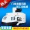 佛山顺德台湾高明高速立式龙门加工中心机三轴机械设备大型龙门铣五轴加工中心生产厂家价格实惠