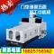 深圳龙岗德国哈默五轴C52摇篮式五轴加工中心高明龙门加工中心机CNC数控机床生产厂家价格实惠