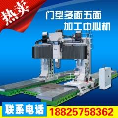 佛山顺德台湾高明高速立式龙门加工中心机德国哈默五轴C400摇篮式五轴加工中心厂家直销