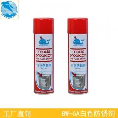 厂家供应蓝鲸牌BW-6A模具防锈剂,防锈喷剂,防锈润滑剂,