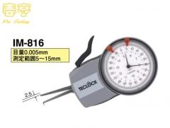 TECLOCK内卡规IM-816