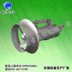 武汉QJB0.85潜水式搅拌机潜水搅拌器怎么选型 怎么安装 什么价格