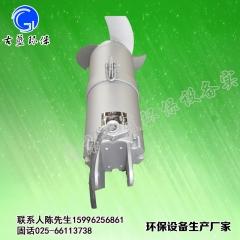 宜兴 古蓝冲压式潜水搅拌机 QJB4/6-400/3-960 不锈钢搅拌机