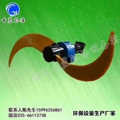 批量销售QJB低速推流器 大推力潜水推进器 广州厂家直销