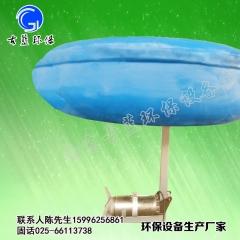 古蓝浮筒搅拌机 可移动搅拌机 河道搅拌机 便宜质量好没毛病