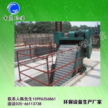 GSHZ回转式格栅除污机 机械格栅 优质除污机 泵站污水厂专用设备