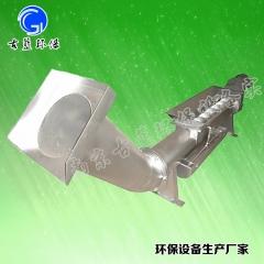 螺旋压榨机LYZ219/6 污泥泥饼压榨 压榨输送设备拦污后续处理