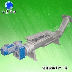 南京古蓝 污泥压榨机 优质螺旋输送机 可定制压榨机 量大从优