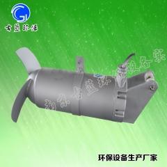 古蓝厂家QJB3/8-400/3-740冲压式潜水搅拌机 泥水搅拌机 三包