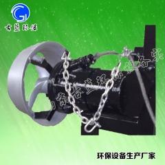 古蓝出产铸件式潜水搅拌机2.2KW 叶轮导流罩可定制不锈钢 精品