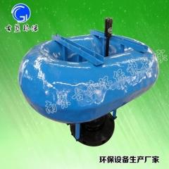 FQB浮筒曝气机鱼塘曝气器浮筒式高效微气泡曝气机 古蓝真诚服务