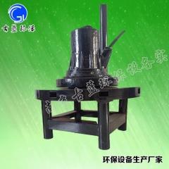 杭州 老款离心曝气器 铸铁式离心曝气机 耐用 QXB型