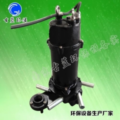1.1KW新式离心曝气机 增氧曝气机 潜水曝气机 古蓝环保一件起批