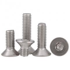 304不锈钢沉头内六角螺丝钉 DIN7991平头内六角螺丝M2 M2.5 M3
