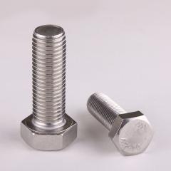 304不锈钢外六角螺丝螺栓螺钉DIN933国标不锈钢螺栓M8系列