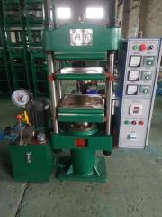 厂家直销三板两层柱式硫化机_50吨手动控制硫化机_50吨自动控制柱式硫化机