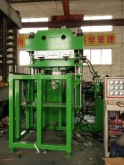 厂家直销500T自动柱式平板硫化机_高品质效率柱式平板硫化机