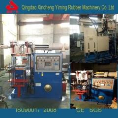供应鑫城200吨出口泰国橡胶注射机_200吨高配置橡胶注射成型机