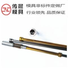 来图非标件司筒司筒针顶针加工定制