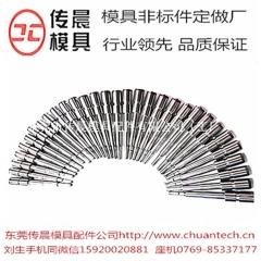 来图非标件芯棒头芯棒体加工定制