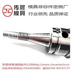 化妆品模具配件水口模芯加工 日用品包装模具零件水口模芯定制CNC数控