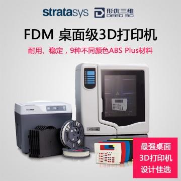 uprint SE plus  FDM 3D打印机