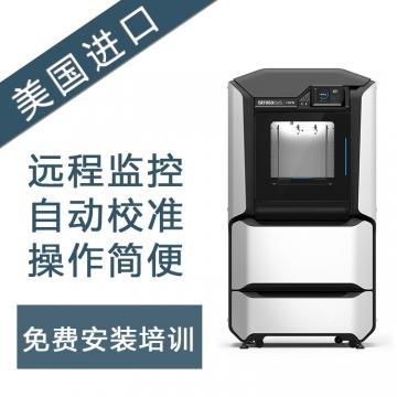 美国 stratasys FDM F170 F270 高精度工业级3D打印机 快速成型机