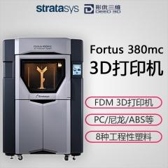 FDM成型技术 高精度 工业级3d打印机  塑料3D打印机 工业级大尺寸