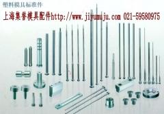 模具加工 机械零件加工 非标定制